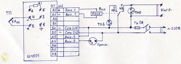 Милливольтметр ш4501 руководство по эксплуатации